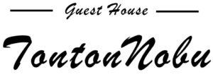 Guest House Tonton Nobu
